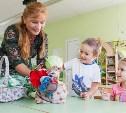 Тульские воспитатели: Читайте детям книги и оживляйте кляксы!