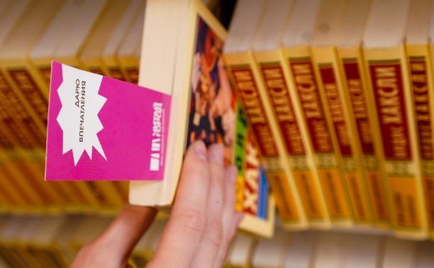 Книги, которые мы выбираем