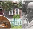 Тульского хирурга Якова Стечкина называли рыцарем медицины и «бабьим богом»