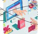 Онлайн-площадки: продаём здесь и сейчас