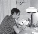 Школьные годы советские