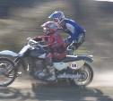 Мотокросс в Узловском районе: драйв, скорость и крутые мотоциклы
