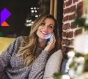 «Ростелеком» –до 100% экономии на мобильной связи