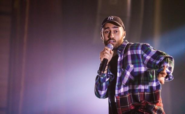 Рэпер Мот зажёг на концерте в Туле: репортаж