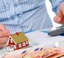 Что нужно знать для оспаривания кадастровой оценки объектов недвижимости?