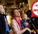 Голосуем за лучшие тульские музеи