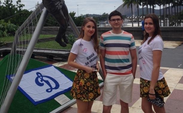 На Чемпионате мира в Бразилии глава РФС вспомнил про тульский «Арсенал»