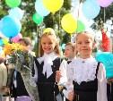 1 сентября в Тульской области: детские улыбки и тысячи воздушных шаров
