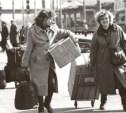 Истории иного времени: Как мы груши околачивали