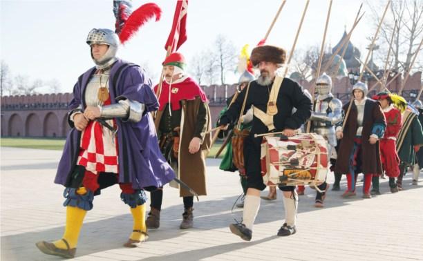 Средневековые манёвры в Тульском кремле