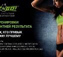«Fit-n-go»: фитнес будущего доступен тулякам уже сегодня!