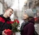 Подарки для него и для неё (временная вёрстка)