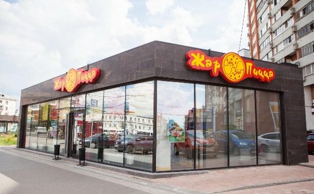 «Открытая кухня»: знакомимся с рестораном быстрого обслуживания «Жар-Пицца»