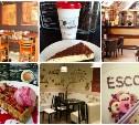 Выбираем лучшую кофейню в Туле!