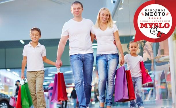 Выбираем лучший торговый центр Тулы
