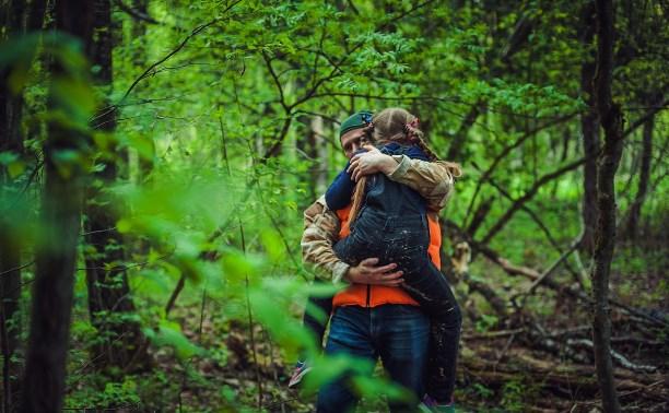 Поиск пропавших людей: Живые и мёртвые тульской «Лизы Алерт»