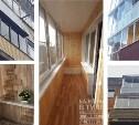 «МИР БАЛКОНОВЪ»: красивые балконы и лоджии в Туле и Тульской области по доступным ценам!