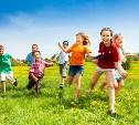 Обзор Myslo: Чем занять ребенка летом?