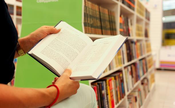 Подборка книг: Женщины, у которых есть план