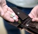 Как выбраться из долговой ямы: Советы юристов