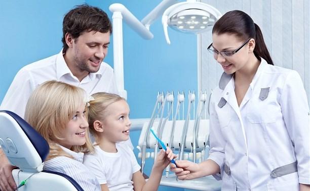 Идём к стоматологу