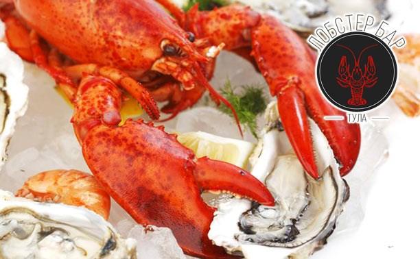 Отведайте богатство морской кухни в «Лобстер Баре»: камчатский краб, лангустины и вонголе