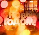 Яркий Новый год: где в Туле встретить праздник?