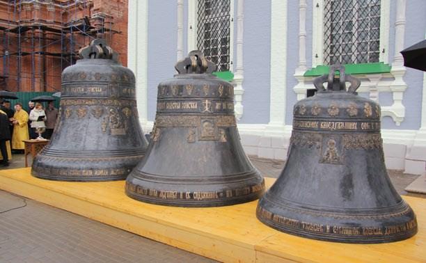 Кремлевские истории: Колокола