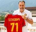 Миодраг Божович: «Минимальная задача «Арсенала» – занять 10 место в Премьер-лиге»