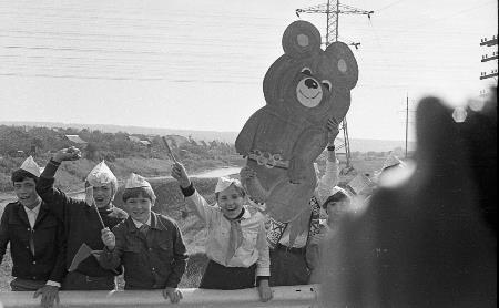 Как Тула участвовала в Олимпиаде-80