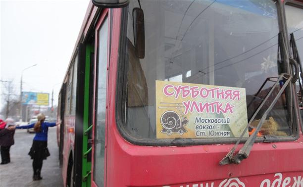 По Туле прокатилась «Субботняя улитка»