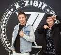 Братья Валерий и Владимир Чернодымовы: X-Zibit — это наша жизнь!