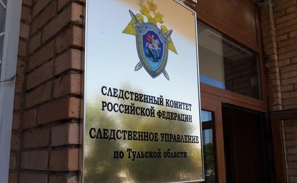 Есть такая профессия: Как работают следователи СК РФ