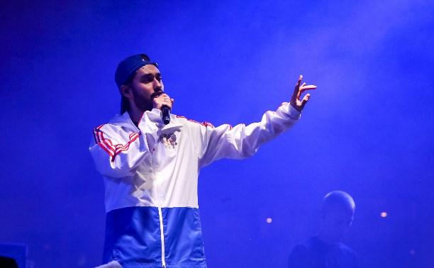 Рэпер Мот в Туле: «Кричите громче, чтобы даже Москва услышала, как умеет отдыхать Тула!»