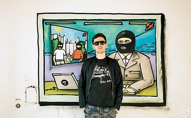Художник и граффити-райтер Миша Most: «Раз до сих пор бомбят, уличное искусство живёт»