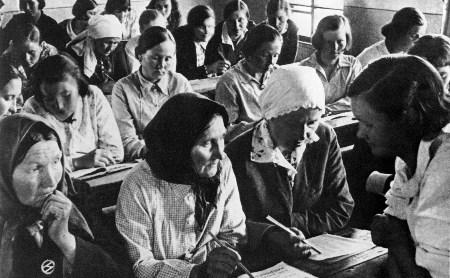 Как в Туле боролись за всеобщую грамотность