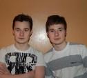 В Туле проведут эксперимент по разделению близнецов