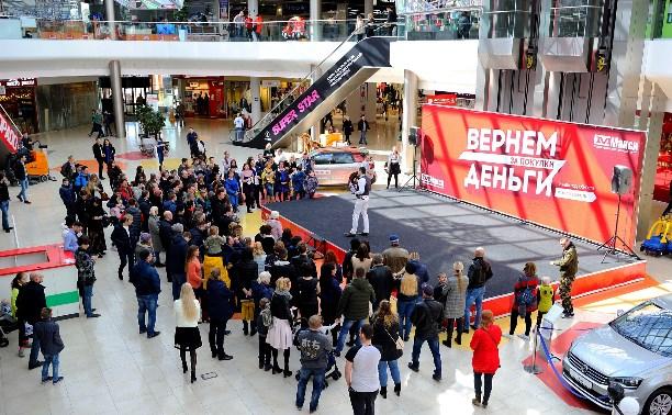 ТРЦ «Макси» вернул тулякам 250 000 рублей за покупки