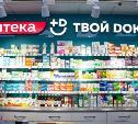 В каких аптеках Тулы широкий ассортимент?