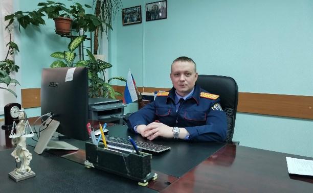 Главный тульский следователь по расследованию особо важных дел: «Важно не быть равнодушным»