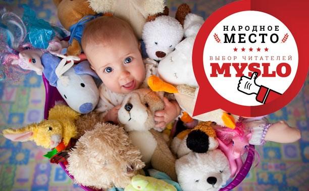 Продолжаем голосовать за лучший тульский магазин детских товаров