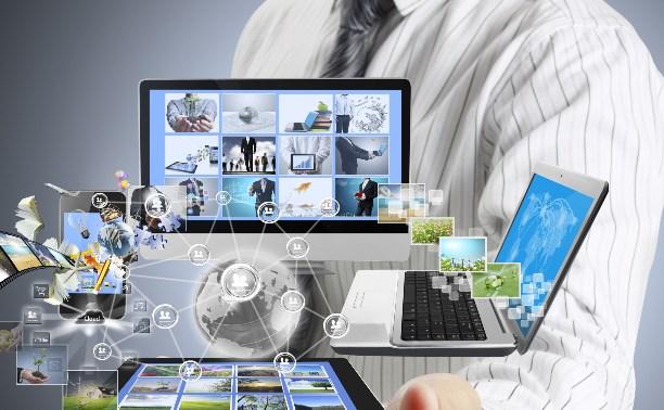 Современные решения для офиса и дома от «Ростелекома»