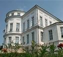 Музеи Тулы объединяют в туристический маршрут