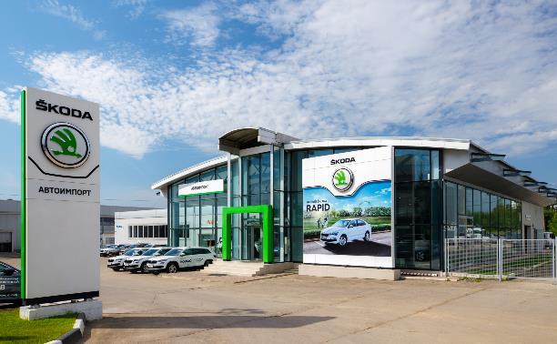 5 причин пройти техобслуживание ŠKODA у официального дилера Автоимпорт Тула