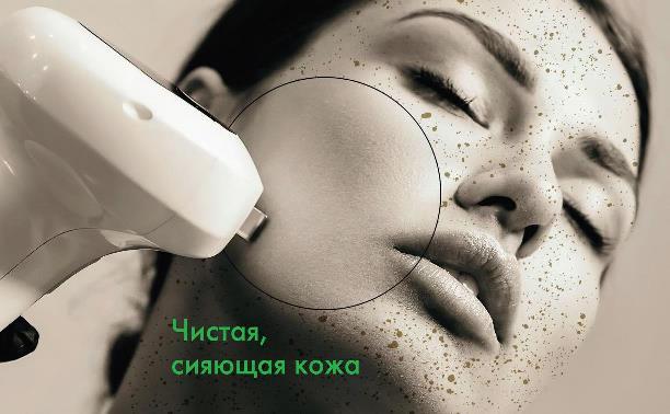 Процедура с эффектом фотошопа: как работает аппарат LUMECCA в клинике Елены Черных