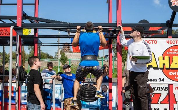 Чемпионат Тульской области по стритлифтингу собрал самых мощных спортсменов