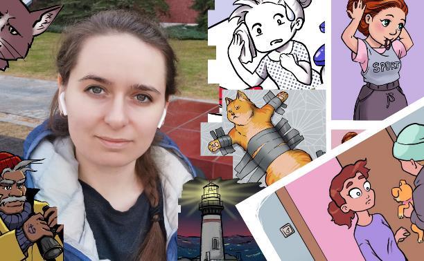 Тулячка Валерия Амелина рисует классные комиксы на злобу дня
