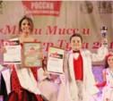 Соня Старцева и Никита Жоричев представят Тулу на «Мини-мистер и мини-мисс России 2015»