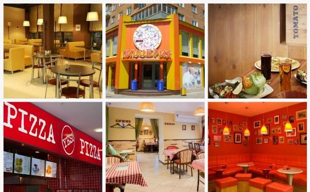 Выбираем лучшую пиццерию Тулы-2016