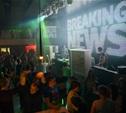 Тульская группа Breaking News отметила юбилей